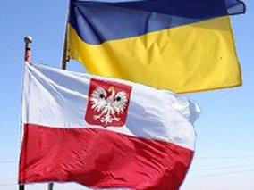 МИФ Польша и Украина важные партнеры