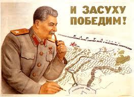 Общее число репрессированных Сталиным