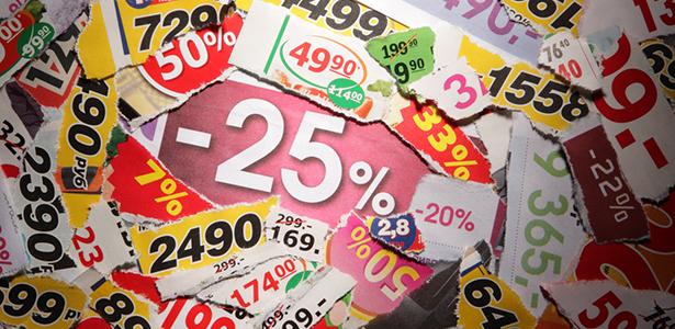 Психологическое ценообразование